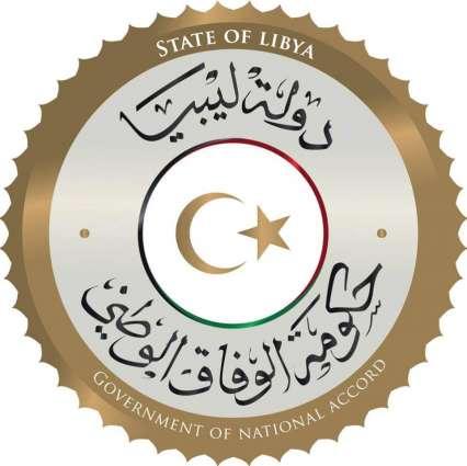 West worried by tensions around Libyan oil terminal