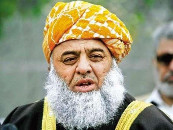 دهشتگردي جي خلاف مشاورت سان حڪمت عملي جوڙي وڃي: مولانا فضل الرحمان