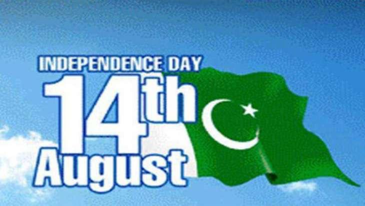 PHA postpone Independence Day programmes