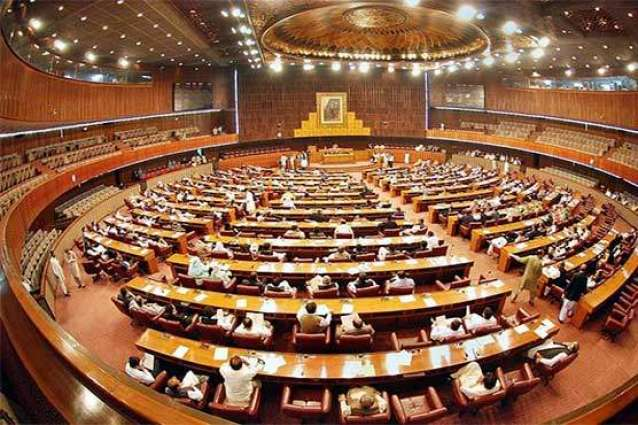 PM brings back opposition members in House