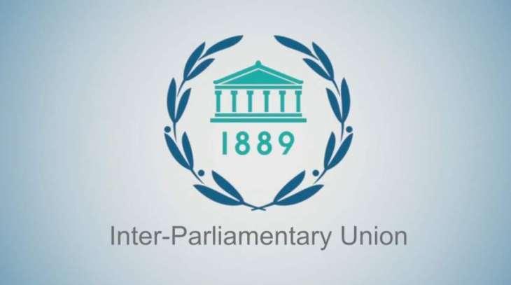 IPU condemns Quetta terrorist attack