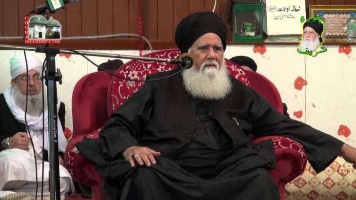 Peer Shabeer Kirmani, Sajjada Nashin Astana Peer Peshawari Jhelum passes away
