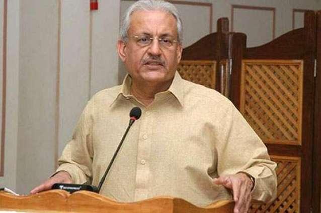 الاتحاد البرلماني الدولي يدين الهجوم الإرهابي في باكستان