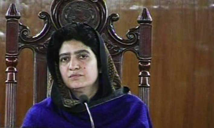 Speaker Balochistan Assembly offers Fateha