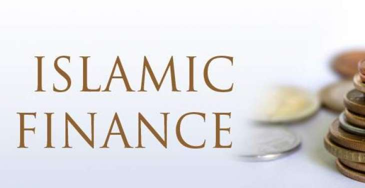 Islamic Finance equally ideal for Muslims, non-Muslims: CIBE