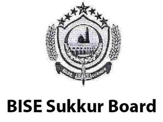 BISE Sukkur announces last date for submission of forms