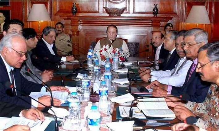PM Nawaz Sharif presides the high level security meeting today