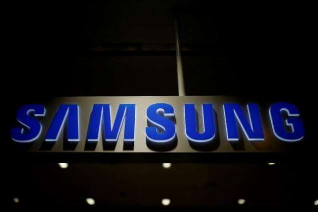 Samsung buys US luxury home appliance maker Dacor