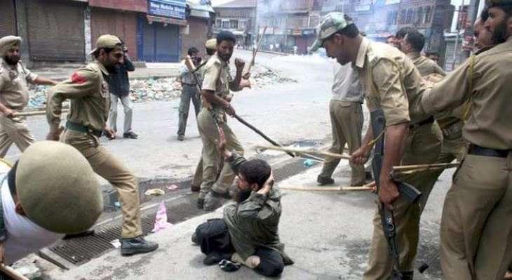 JI IOK urges world to listen to pain of Kashmiris