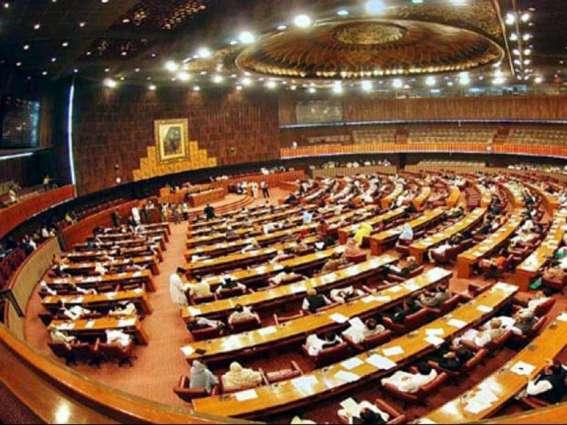 NA clears PPIB Amendment Bill, 2016