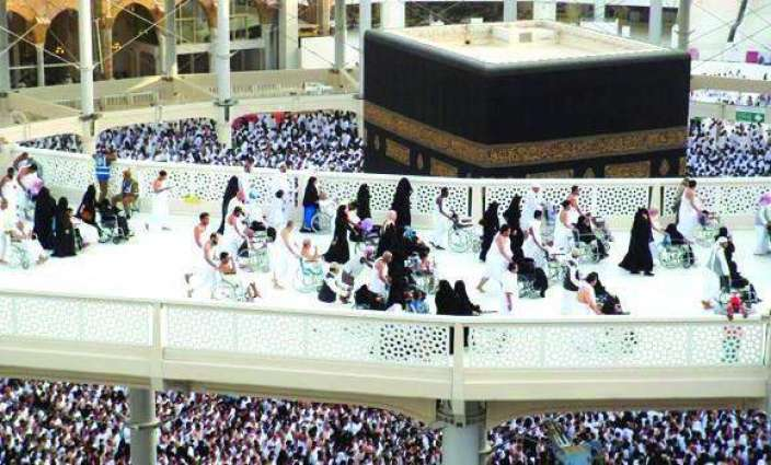 Religious ministry plans to regulate Umrah activities