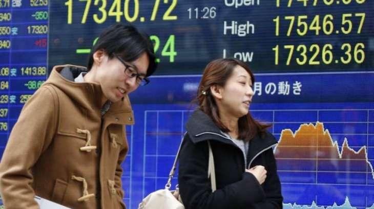Hong Kong stocks rise by the close, Shanghai falls