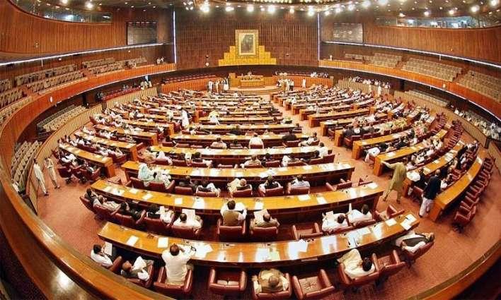 PEC (Amendment) Bill, 2016 sails through NA smoothly