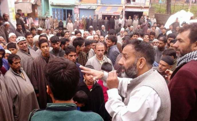 JKPL urges India to start dialogue on Kashmir issue