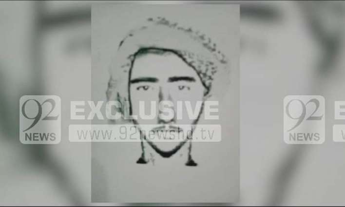 Rawalpindi: Sketch of fanatic attacker has prepared