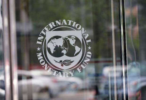 IMF says reached initial deal with Egypt for $12 bn loan
