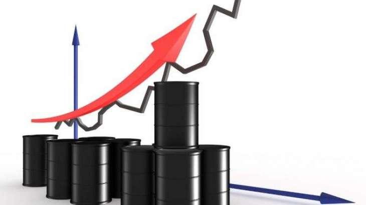 IEA cuts oil demand forecast on Brexit impact