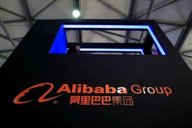 China's Alibaba posts 59% surge in quarterly revenue