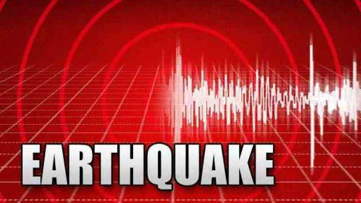 Earthquake shook Chitral and surrounding areas