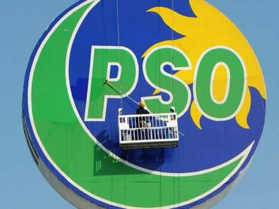 PSO imported 133,307,087 mmbtu of LNG to meet energy needs
