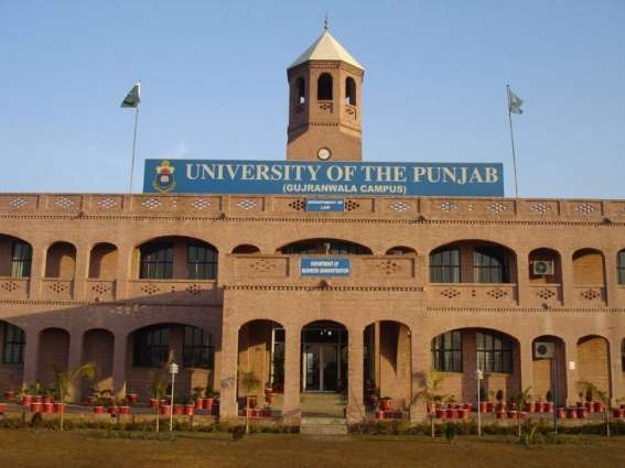 Azadi walk at PU on Friday