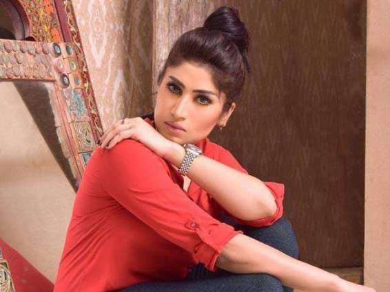 Qandeel murder case: co-accused sent to jail, 2 given in police custody
