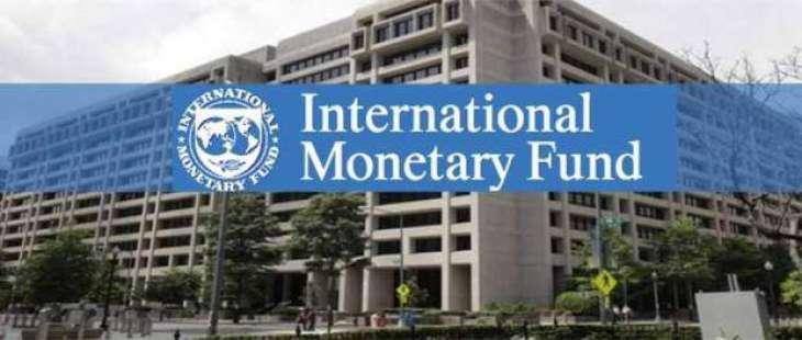 IMF agrees $12 billion loan to boost Egypt economy