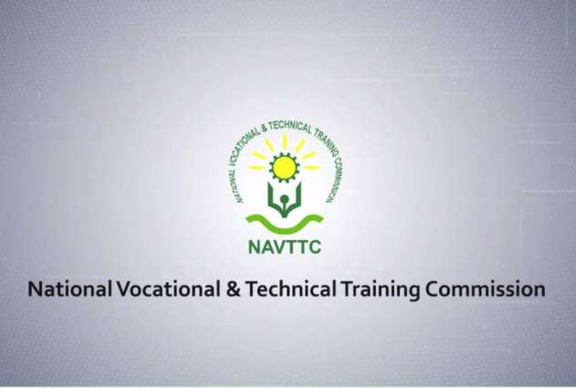 NAVTTC focussing on training of interior Sindh youth: Cheema