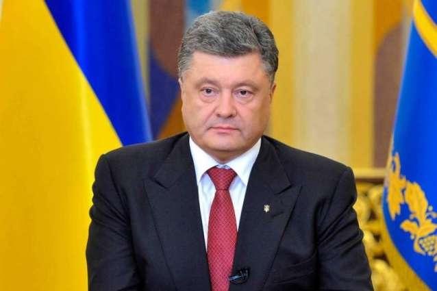 Ukraine puts military on alert around Crimea