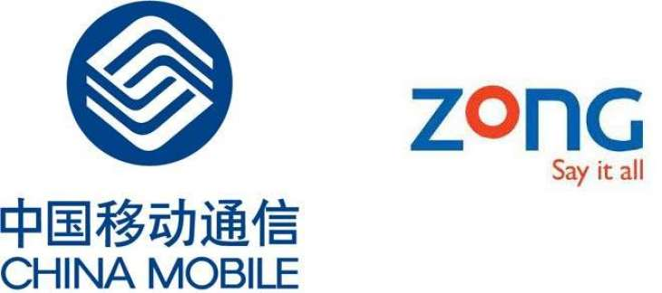 US $ 250 mln invested to ensure 4G network coverage: Zong