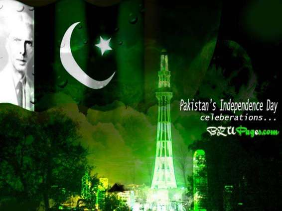 GHB to arrange special function on Independence Day