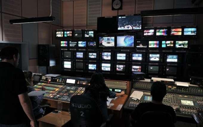 Greece announces shortlist in controversial TV shakeup