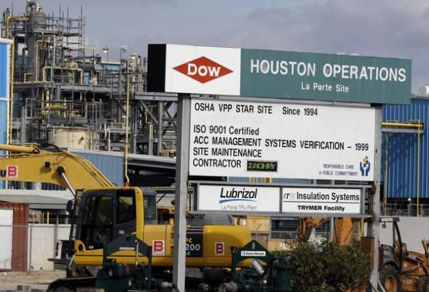 EU to probe Dow Chemical, DuPont merger