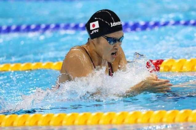 Olympics: Japan's Rie Kaneto wins women's 200m breaststroke