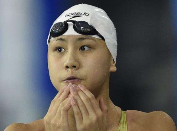 Chinese swimmer Chen Xinyi tests positive in Rio - Xinhua