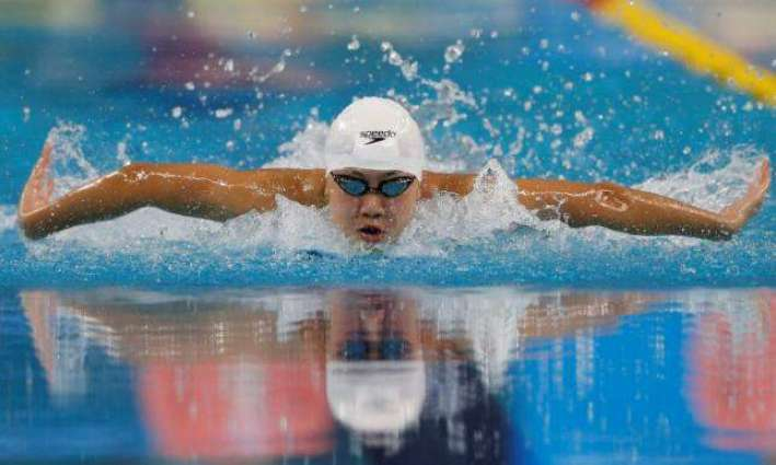 Olympics: Chinese swimmer Chen Xinyi tests positive - Xinhua