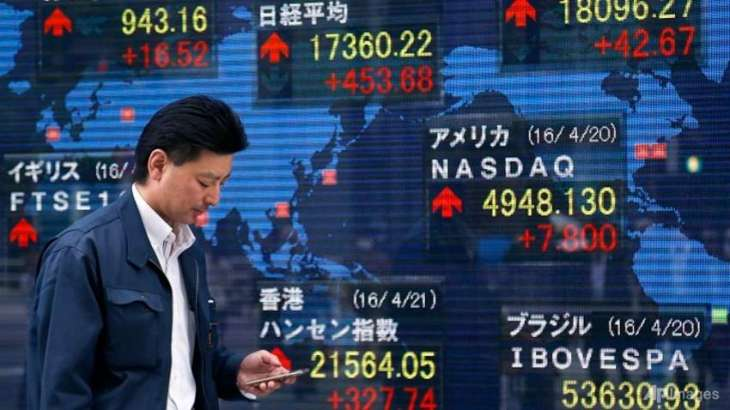 Tokyo stocks up by break tracking Wall Street gains