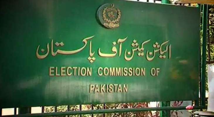 ECP appoints tribunal judges for disposal of appeals in bye elections