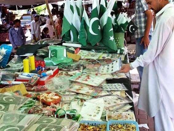 Tricolour accessories demand high for Azadi day