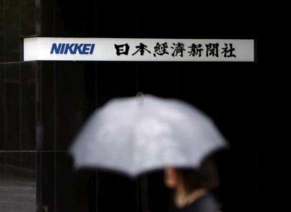 Tokyo's Nikkei index ends at highest in over two months
