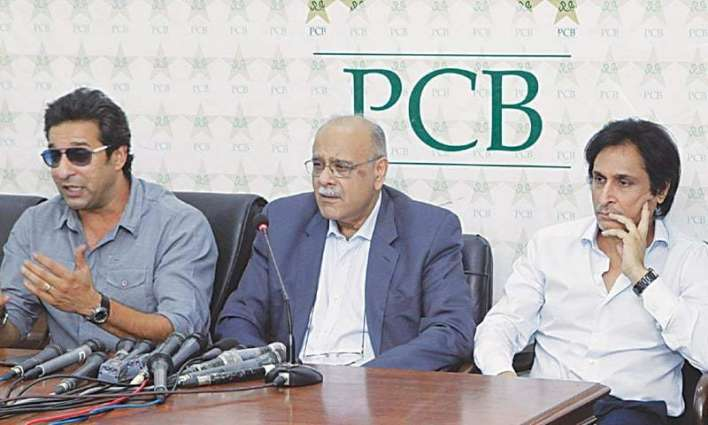 PCB to rope in former greats to groom youngsters