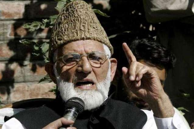 India congenital enemy of Pakistan: Syed Ali Gilani