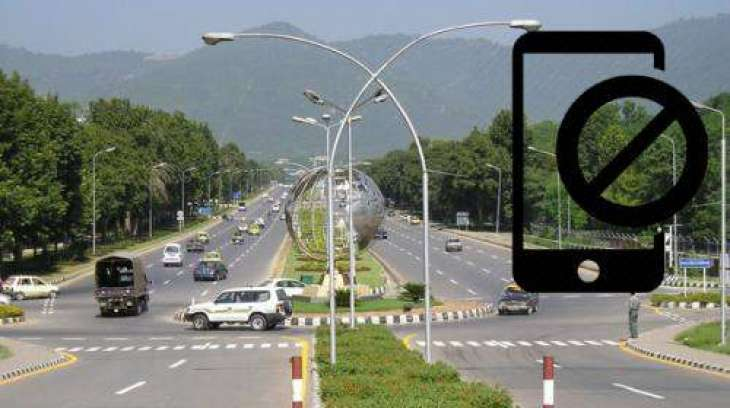 Islamabad: Phone service to be suspended on Independence Day