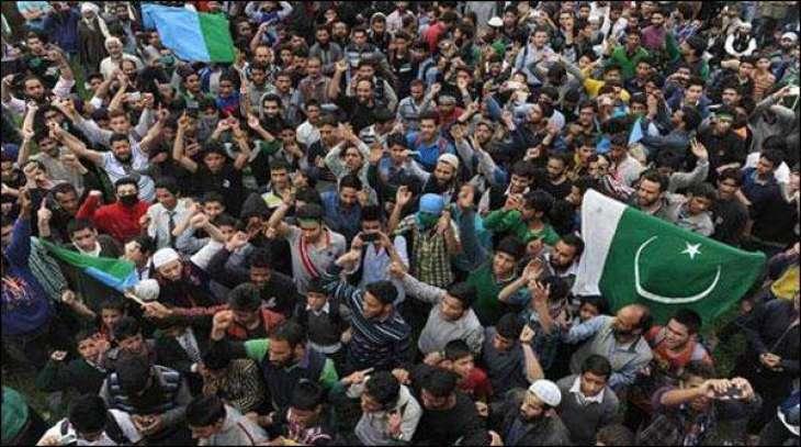 Jammu and Kashmir: Kashmiris preparing to celebrate Pakistan's Independence Day
