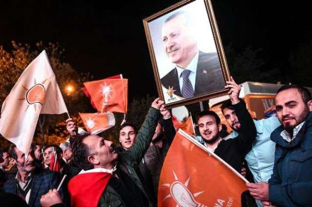 Turkey's ruling AK Party set to mark 15th anniversary