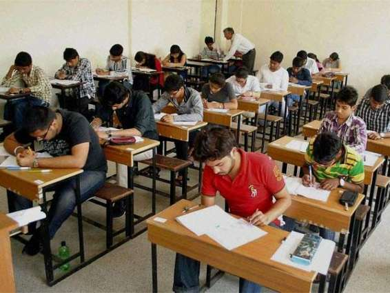 B.S Applied Geology exam from 22nd Aug
