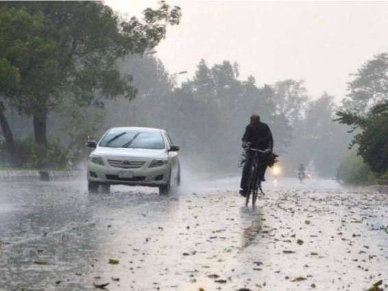Rain likely at few places: PMD