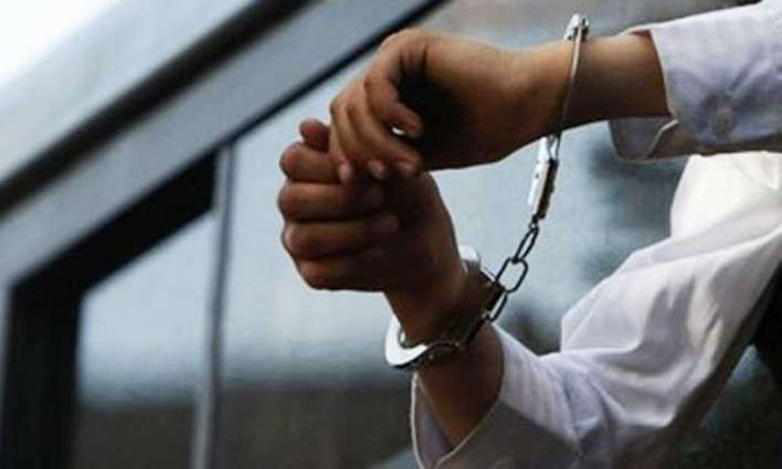 NAB (KP) arrests accused for illegal allotment of state land