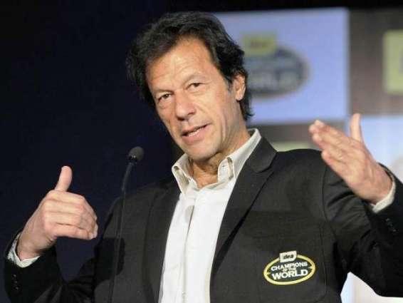 PTI Chairman Imran Khan's aim to get rid of corrupt ruling mafia