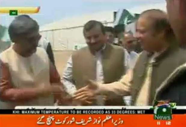 PM arrived Shorekot, will lay foundation of M4's Shorkot to Khanelwal section